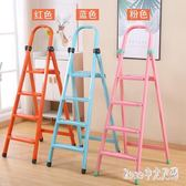 折疊梯 梯子家用折疊梯子鋁合金梯子凳多功能加厚人字梯防滑LB4621【Rose中大尺碼】
