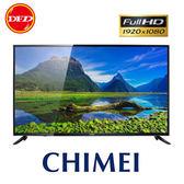月底到貨 CHIMEI 奇美40A600 40吋 液晶電視 FHD 淨透畫質 護眼低藍光 公司貨