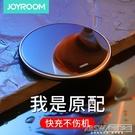 iphoneX蘋果X無線充電器iPhone11Pro Max手機promax快充11專用板『新佰數位屋』