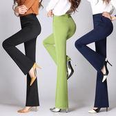 春夏裝高腰彈力喇叭大碼女褲顯高顯瘦工作褲