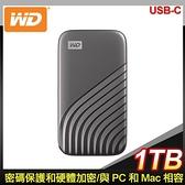 【南紡購物中心】WD 威騰 My Passport SSD 1TB USB 3.2 外接SSD《灰》(WDBAGF0010BGY)