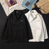 七分袖男襯衫 寬鬆黑白襯衫女襯衣寬鬆七分袖素面破洞別針休閒襯 【限時八五折】