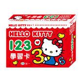 Hello Kitty123學習卡 C678351-1 世一 (購潮8)