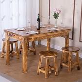 餐桌 實木飯店快餐桌椅組合面館小吃店餐館燒烤排擋火鍋農家樂碳化桌椅【快速出貨】