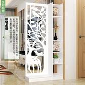 屏風隔斷客廳玄關櫃現代時尚行動門廳裝飾櫃鏤空雕花櫥窗背景 店慶降價