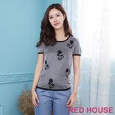 【RED HOUSE 蕾赫斯】鬱金香針織衫(共2色) 任選2件899元