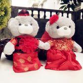 正版婚紗熊結婚壓床娃娃一對情侶泰迪熊新婚禮物車頭公仔婚車裝飾   初見居家