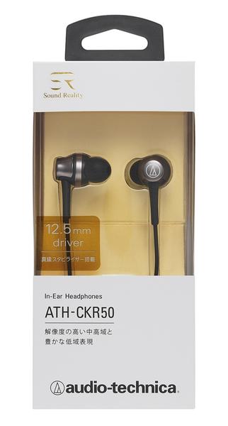 鐵三角 audio technica ATH-CKR50 耳道式耳機 公司貨 黑色 [My Ear 台中耳機專賣店]