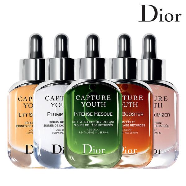 【現貨】Dior 迪奧凍妍新肌系列 精華液 30ml 小綠瓶 多款可選【SP嚴選家】