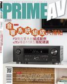 PRIME Av新視聽 4月號/2019 第288期