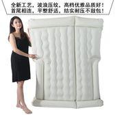 逍客奇駿貴士車載充氣床SUV后備箱睡墊氣墊汽車旅行車用車震床墊 小巨蛋之家