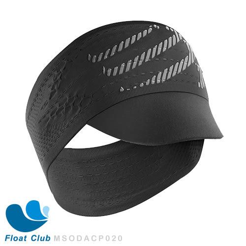 超輕量 透氣 運動 自行車 排汗用  頭帶小帽 - Compressport ON∕OFF 路跑配件
