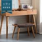 【新竹清祥傢俱】NBC-39BC02-北歐白橡木化妝凳 北歐 白橡木 化妝凳 臥室 椅凳 簡約 實木