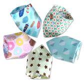 新年鉅惠嬰兒口水巾純棉寶寶三角巾防水雙層按扣新生兒圍嘴兜兒童圍巾夏季