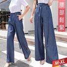 花苞腰抽繩釦環純色長褲 M~XL【365...