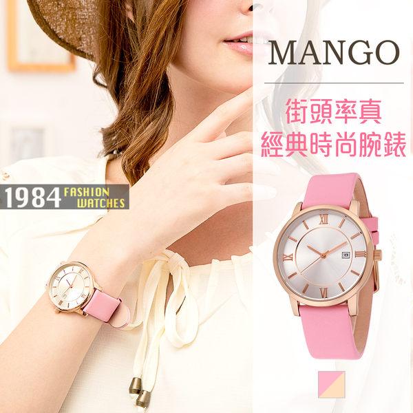 MANGO 街頭率真經典時尚腕錶-粉/41mm