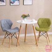 北歐洽談接待桌椅組合餐桌現代簡約咖啡快餐甜品店創意休閑小圓桌wy