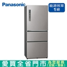 Panasonic國際500L三門變頻冰...
