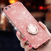 邊鑽指環支架iphone 11保護套  全包閃粉蘋果11pro Max手機殼 純色防摔IPhone 11pro簡約手機套