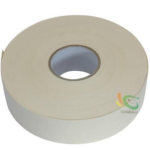 【漆寶】氣孔石膏紙帶5cm寬X130M長 (單顆裝)