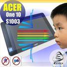 【Ezstick抗藍光】ACER One 10 S1003 平板專用 防藍光護眼鏡面螢幕貼 靜電吸附 抗藍光