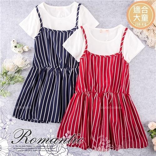 (大童款-女)直條紋假兩件鬆緊腰圍洋裝-2色(290391)【水娃娃時尚童裝】