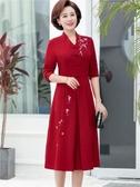 2019春裝新款中老年女裝連身裙高貴氣質媽媽裝長袖過膝裙子婚禮服