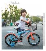 鳳凰兒童自行車男孩寶寶童車2-3-6-8歲女孩14/16/12/18寸小孩自行車 QM 藍嵐