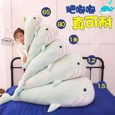毛絨玩具女生抱枕公仔可愛懶人抱著睡覺的大布娃娃玩偶鯨魚萌海豚【交換禮物】