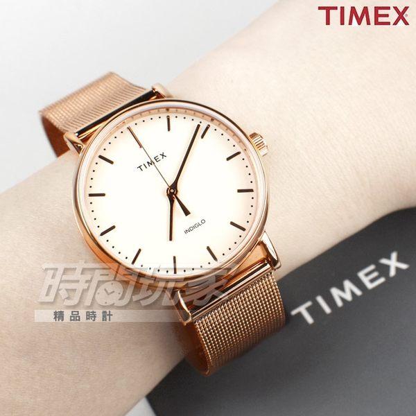 TIMEX 天美時 冷光照明 超質感 完美時尚腕錶 米蘭錶帶 女錶 玫瑰金 夜光 TXTW2R26400