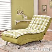 懶人沙發 多功能現代貴妃單人躺椅沙發懶人沙發辦公室折疊午休椅家用小戶型 JD  晶彩生活