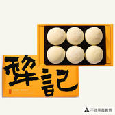 犁記綠豆小月餅(奶素)-6入