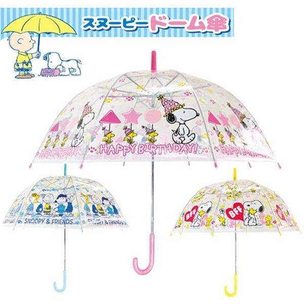 日本限定 SNOOPY 史努比 透明主題版 兒童 直立雨傘 / 雨傘 ( 藍 / 粉 / 黃 三色任選)