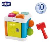Chicco Smart 2 Play 益智趣味幾何敲敲樂/安撫玩具