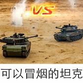 【免運】遙控坦克模型玩具可發射子彈電動履帶式合金超大號打彈金屬炮管