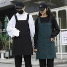 韓版純色長款廚房家用圍裙防水奶茶店服務員工作圍裙定制logo印字 快速出貨