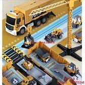 超大號兒童集裝箱貨柜車大型工程挖掘機吊車玩具卡車合金【齊心88】