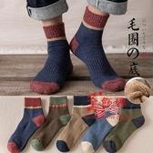 毛巾襪 襪子男中筒秋冬季毛巾底加厚保暖男士棉質吸汗防臭日系運動ins潮 多款