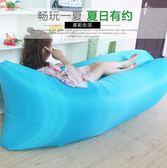 休閒充氣沙發戶外懶人沙發空氣沙發床單人睡袋午休野游氣床igo  琉璃美衣