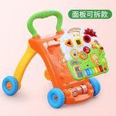 學步車 優樂恩寶寶學步車手推嬰兒童多功能學走路助步車防側翻6-18個月 韓先生