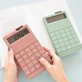 計算器太陽能計算機多功能大屏大按鍵辦公用品學生財務會計專用考試迷你小號器嬡孕哺 618購物