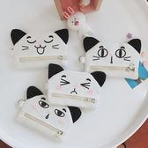 全館85折chic風卡通童趣動物零錢包創意小包軟妹可愛手拿包硬幣包包 森活雜貨