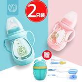 奶瓶 永菲奶瓶玻璃新生兒硅膠套寶寶寬口徑防脹氣手柄吸管嬰兒防摔防爆 城市玩家