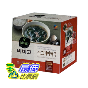 [COSCO代購] W601671 CJ 韓式牛肉海帶湯 500公克 X 5入 Bibigo Beef Seaweed Soup
