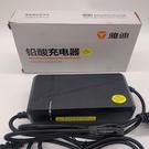 雅迪新國標電動車原廠鉛酸48付12安充電器48V12Ah原裝48V12AH專用 618促銷