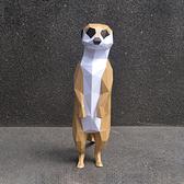 正版匠紙_DIY材料包_手作_3D紙模型_禮物_遠望的狐獴擺飾
