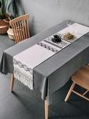 餐桌桌旗北歐現代簡約茶幾蓋布鞋柜五斗柜電視柜桌布長條流蘇美式