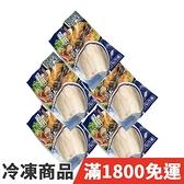 饕客食堂 5片 無刺虱目魚肚 120-140g 海鮮 水產 生鮮食品