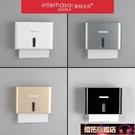 酒店衛生間塑膠壁掛式擦手紙盒抽紙巾盒箱掛...