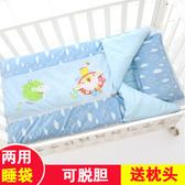 寶寶嬰兒睡袋秋冬季加厚防踢被子0兒童2冬天1-3歲四季通用可脫膽 森活雜貨